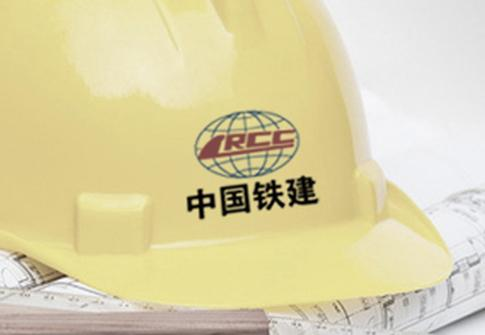 中国铁建被摩根大通减持约185.64万股