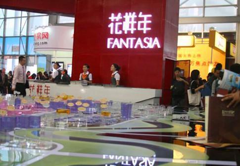 http://www.jindafengzhubao.com/zonghexinxi/34266.html