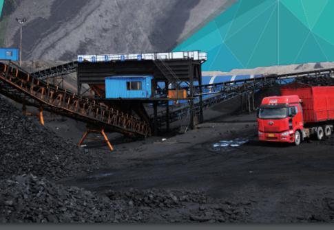 南南资源凯源煤矿获授权扩大采矿面积设计年产能增10倍
