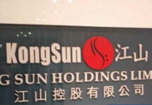 http://www.jienengcc.cn/shujuyanjiu/160144.html