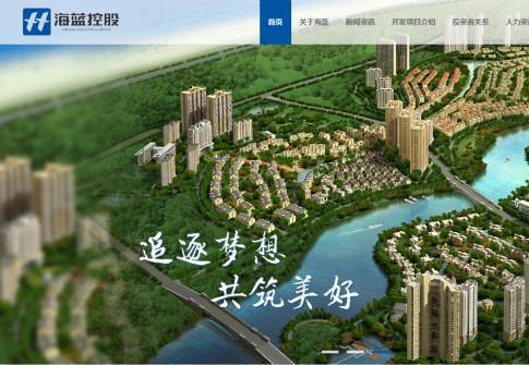 海蓝控股1.5亿元收购美国住宅物业