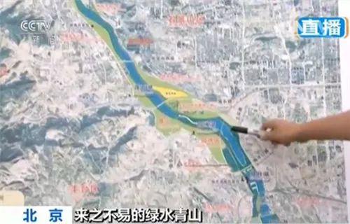 ▲永定河绿色生态发展带建设规划