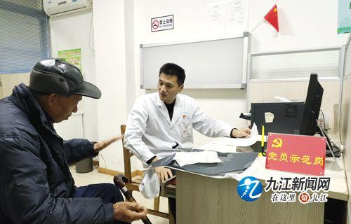 九江学院附属医院组织开展党员亮身份、树标杆活动