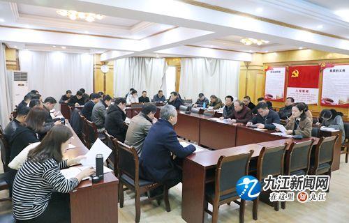 九江学院附属医院召开落实国家综合监管督察工作推进会