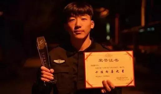 """""""不用捐钱,自食其力"""" 18岁男孩为圆警察梦 暑假要卖7万斤西瓜"""