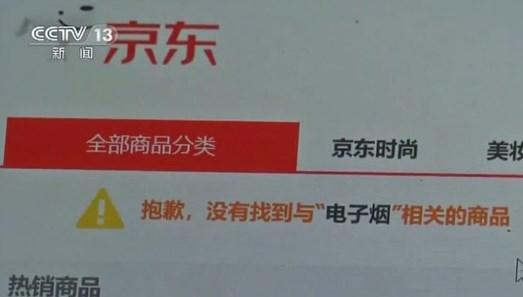 """太阳城娱乐场在线开户_""""绑定""""吴晓波 去年亏6亿的全通教育再享资本盛宴?"""