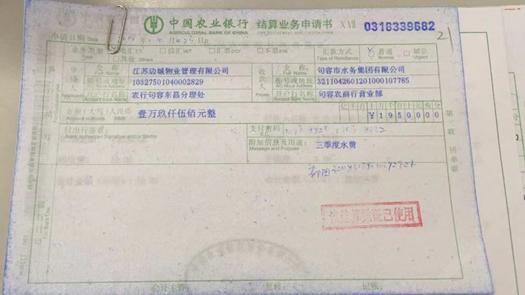 博乐彩票网提不了款的后果|北京生活垃圾管理条例修订草案征意见 个人不分类拟罚200元