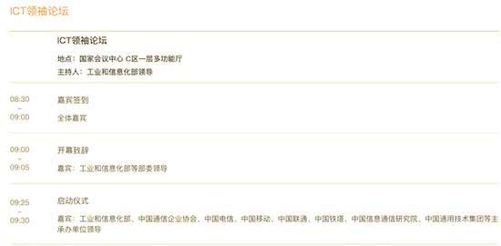 10.28虎哥晚报:小米CC9 Pro跑分曝光;乐视网亏损近102亿
