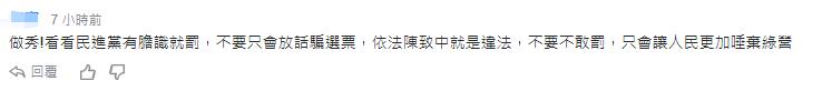 """澳门金沙冲1元领彩金-防沉迷、弱蓝光,聚好看少儿频道""""家长服务功能""""全新上线"""