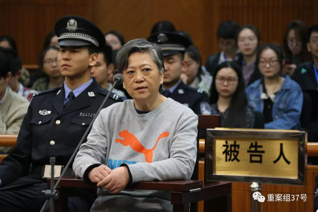 ▲4月3日,刘梦平因涉嫌受贿罪在北京市一中院受审。法院供图
