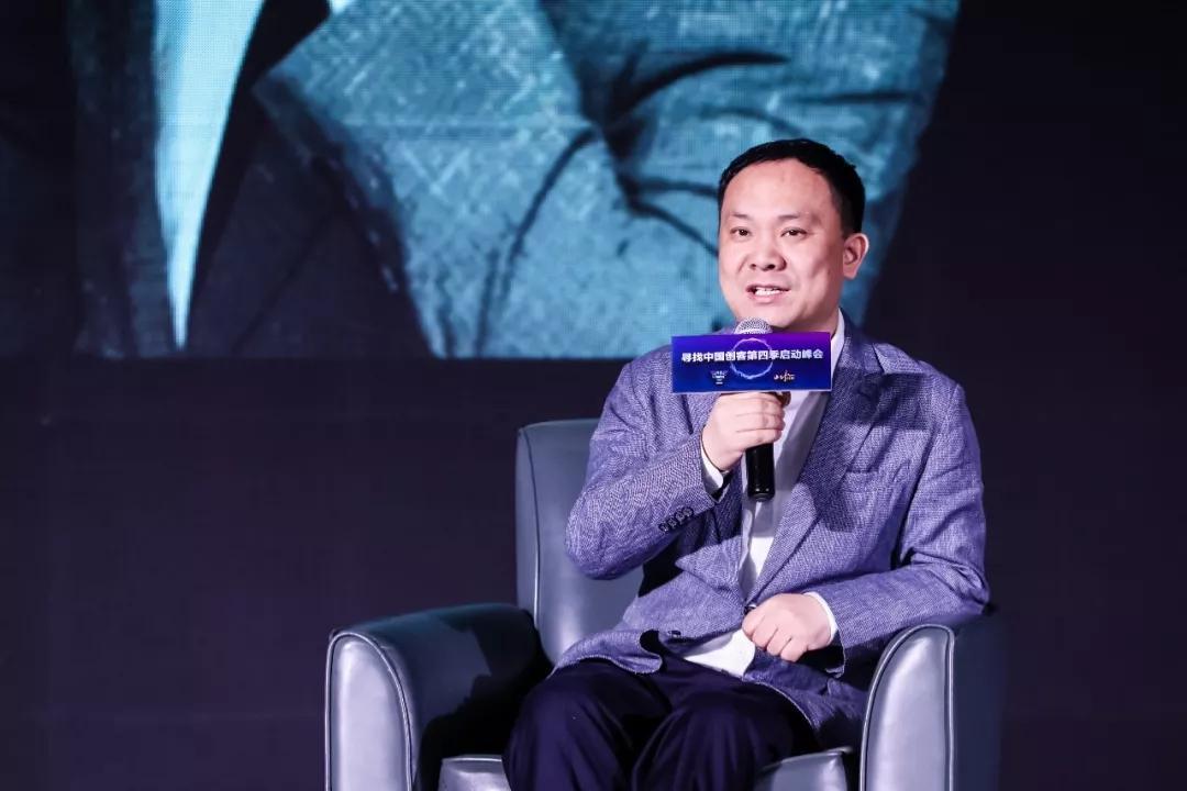 一下科技韩坤:我拿什么吸引明星?  寻找中国创客