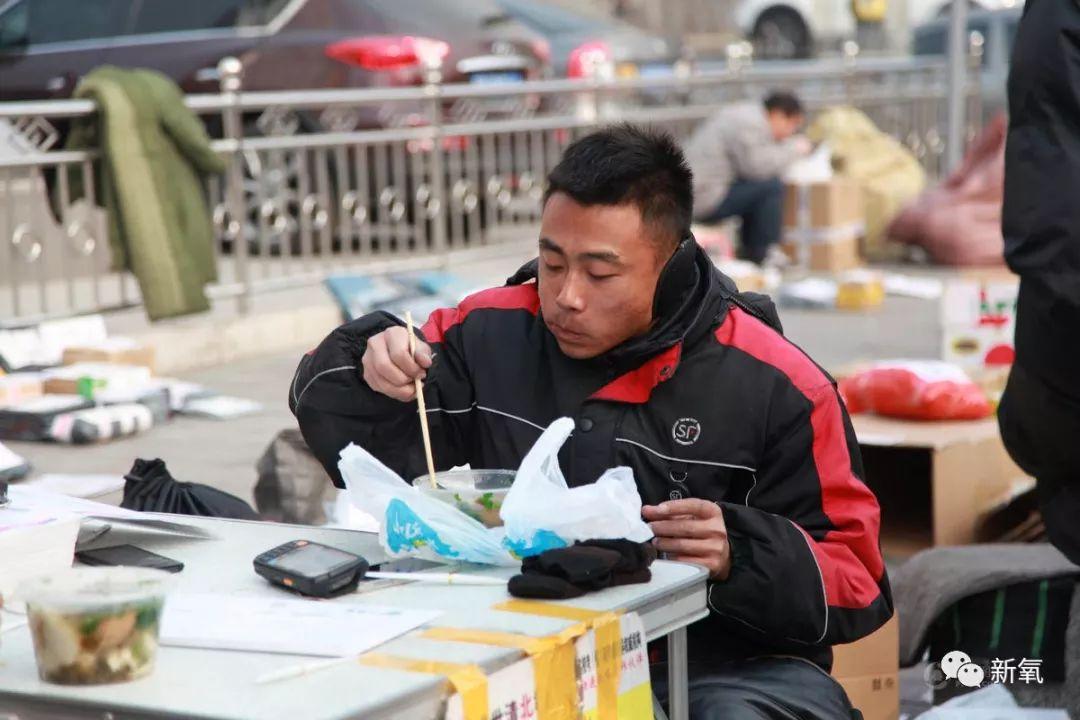 到底要赚多少钱 你才愿意离开北京?天谕公测