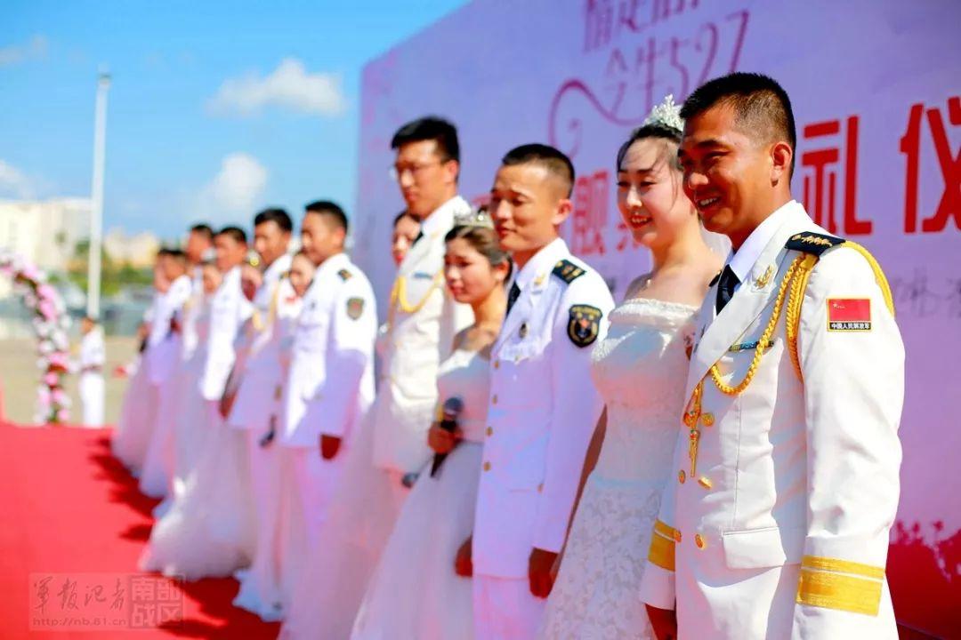 南海舰队某护卫舰支队洛阳舰举行集体婚礼|南海舰队|官兵|洛阳(图文)