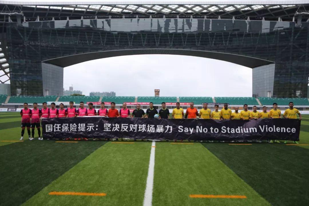 """""""世界杯""""决赛定了是""""巴阿大战""""?没错!周日深圳湾见.图片"""