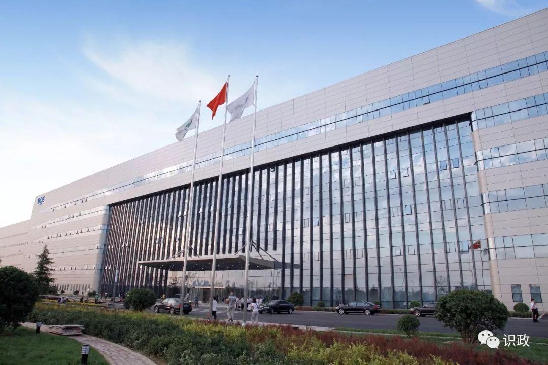 京东方北京第8.5代TFT-LCD生产线外景
