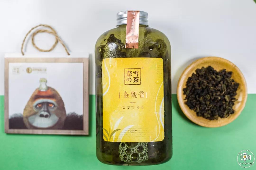 天惹!奈雪的茶不仅把童话带进现实,还在德思勤开了家高颜值的新店!