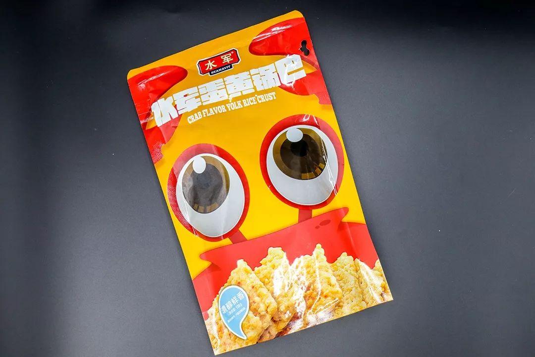 网红零食包装设计