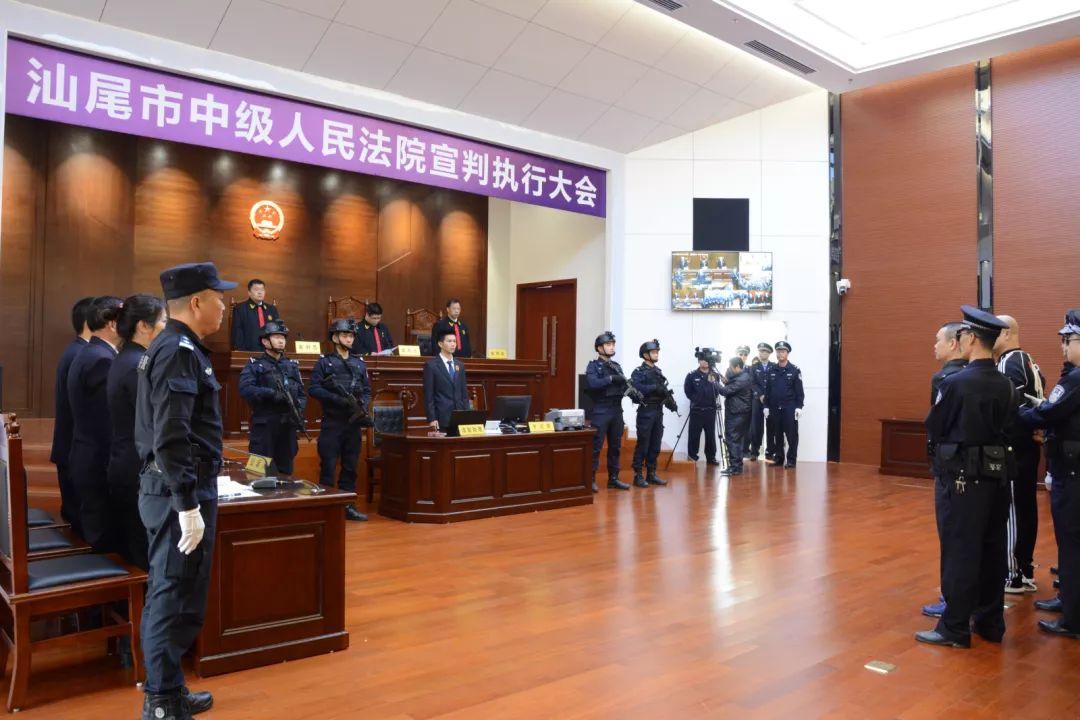 广东汕尾9名涉毒、故意杀人犯罪分子被执行死刑
