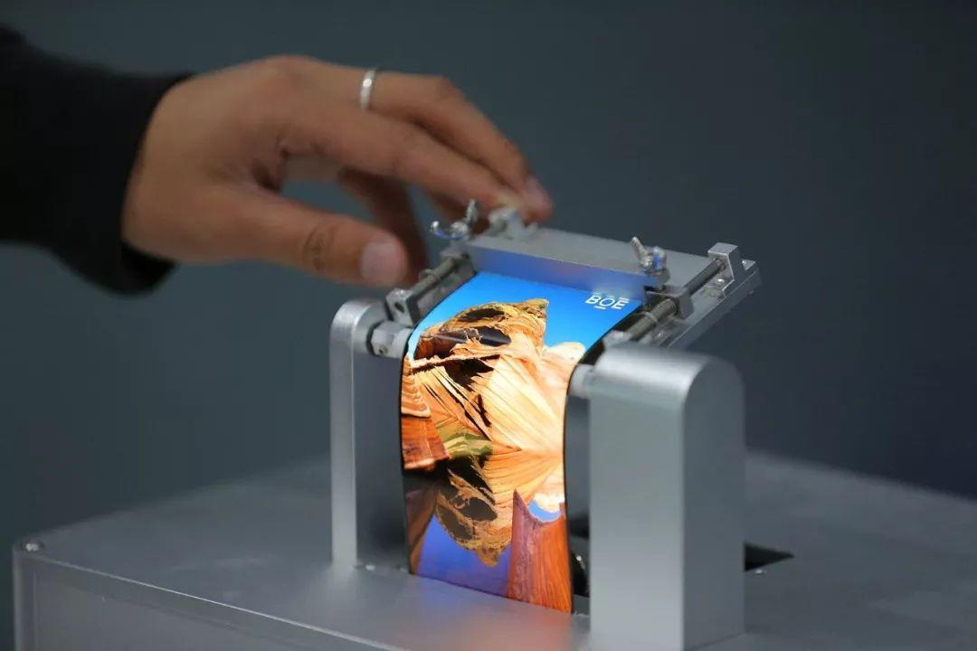 【4.3寸车载盲区显示器液晶屏/4.3寸液晶驱动板】... - 搜好货网