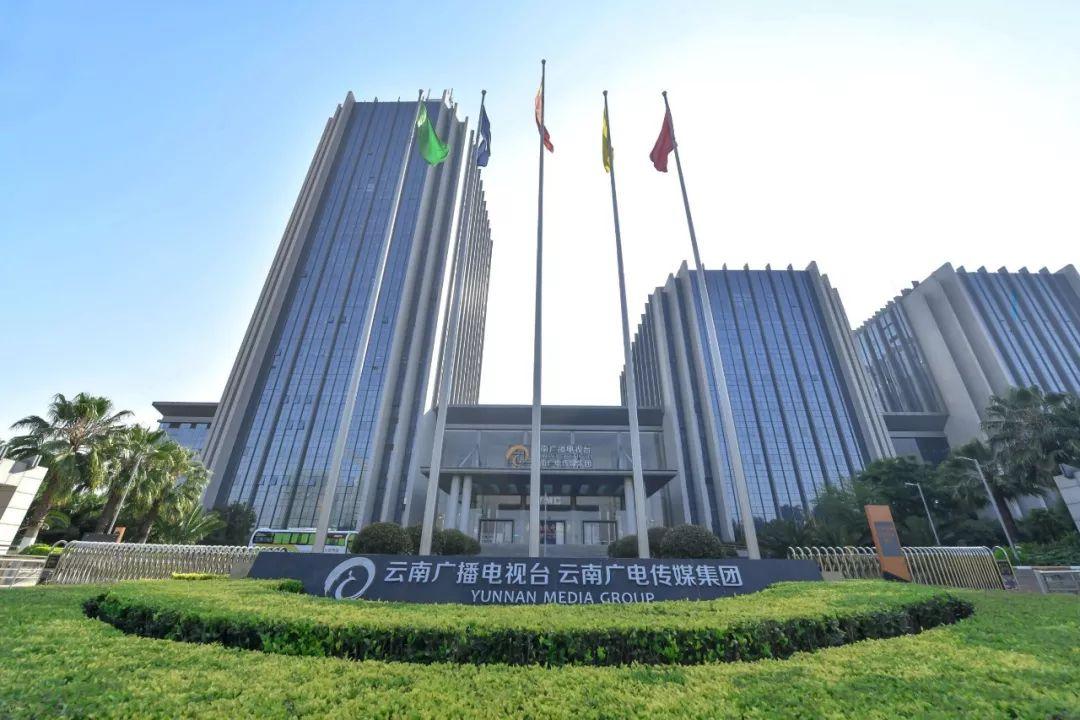 云南广播电视台与云南移动战略合作暨云南移动iptv产品发布会举行