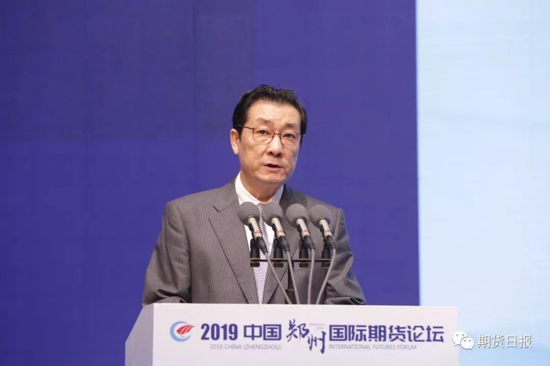 解读来了!证监会副主席李超在2019中国(郑州)国际期货论坛上发表讲话,为下一步期货市场改革发展指明方向