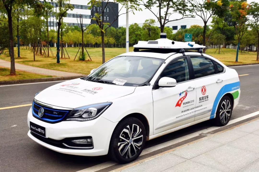 """以50年为新起点 东风赋能""""五化""""时代创造智慧汽车新生活"""