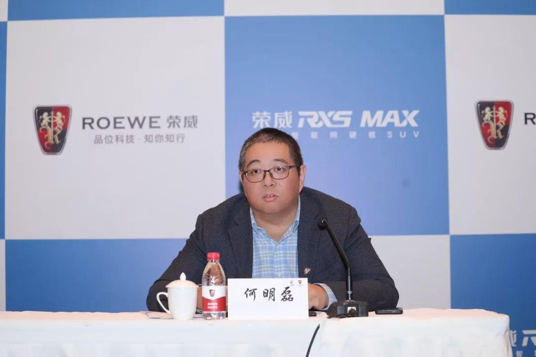 跟合资产品抢市场,荣威RX5 MAX靠的是什么?