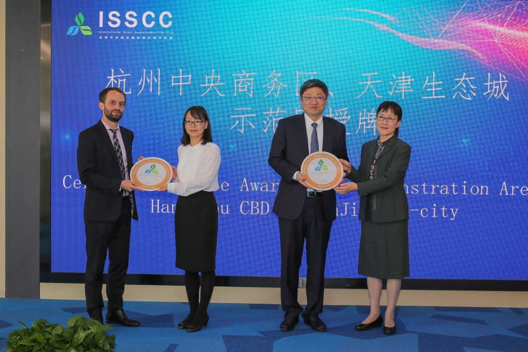 中新天津生态城:可持续发展标准向全球推广