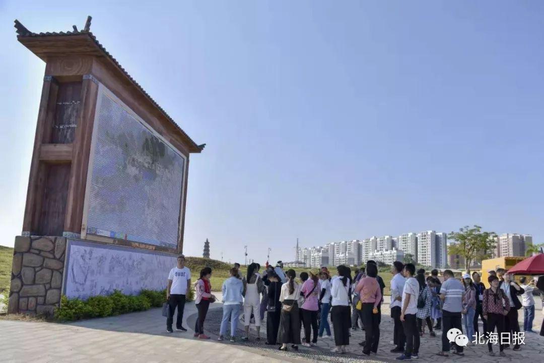首届国家考古遗址公园文化艺术周开幕,合浦分会场七个主题日抢镜!