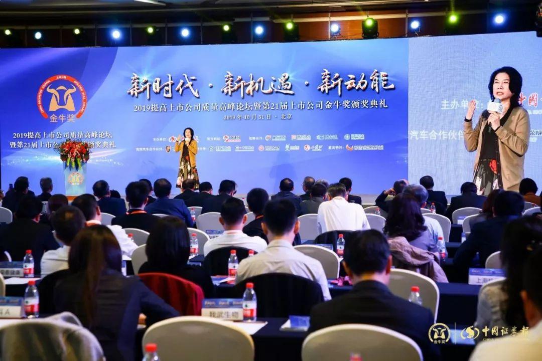 传奇网官方 沈铁货运新政 服务辽宁振兴