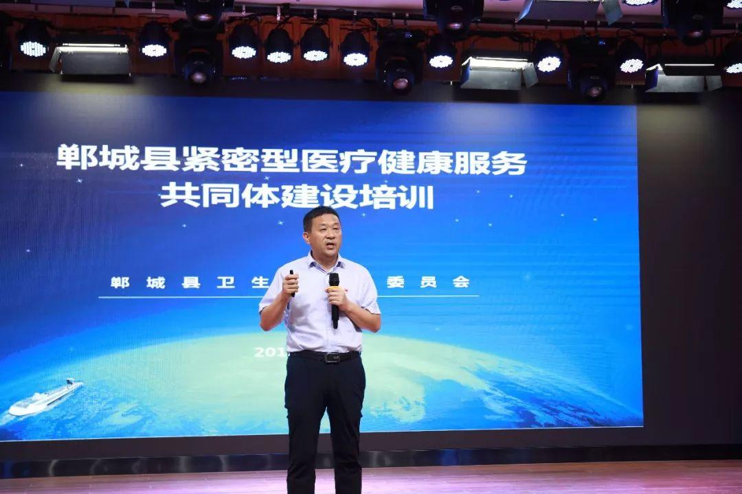 河南郸城:贫困县里走出的医改模范 | 2019基医会