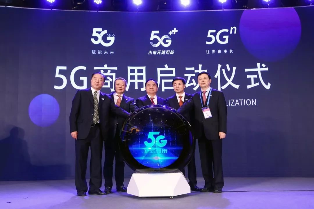 ▲在10月31日舉行的2019年中國國際信息通信展覽會上,中國5G商用正式啓動(新華社)