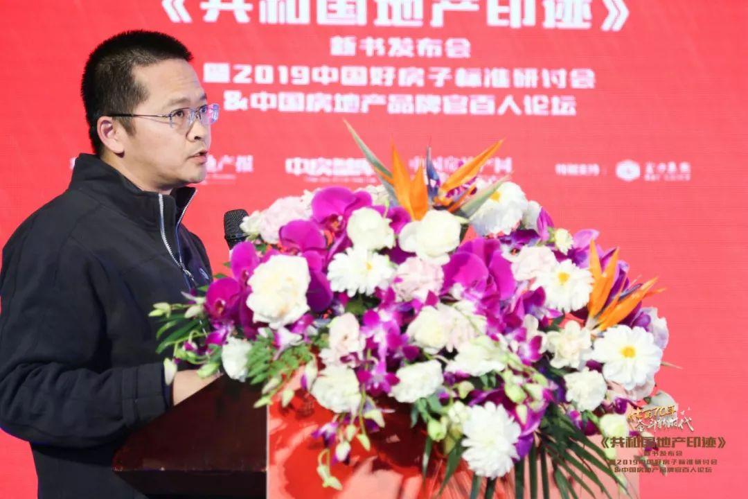 亚洲城网站线路是多少·单杠夺冠!张成龙:全运会比奥运会还紧张!