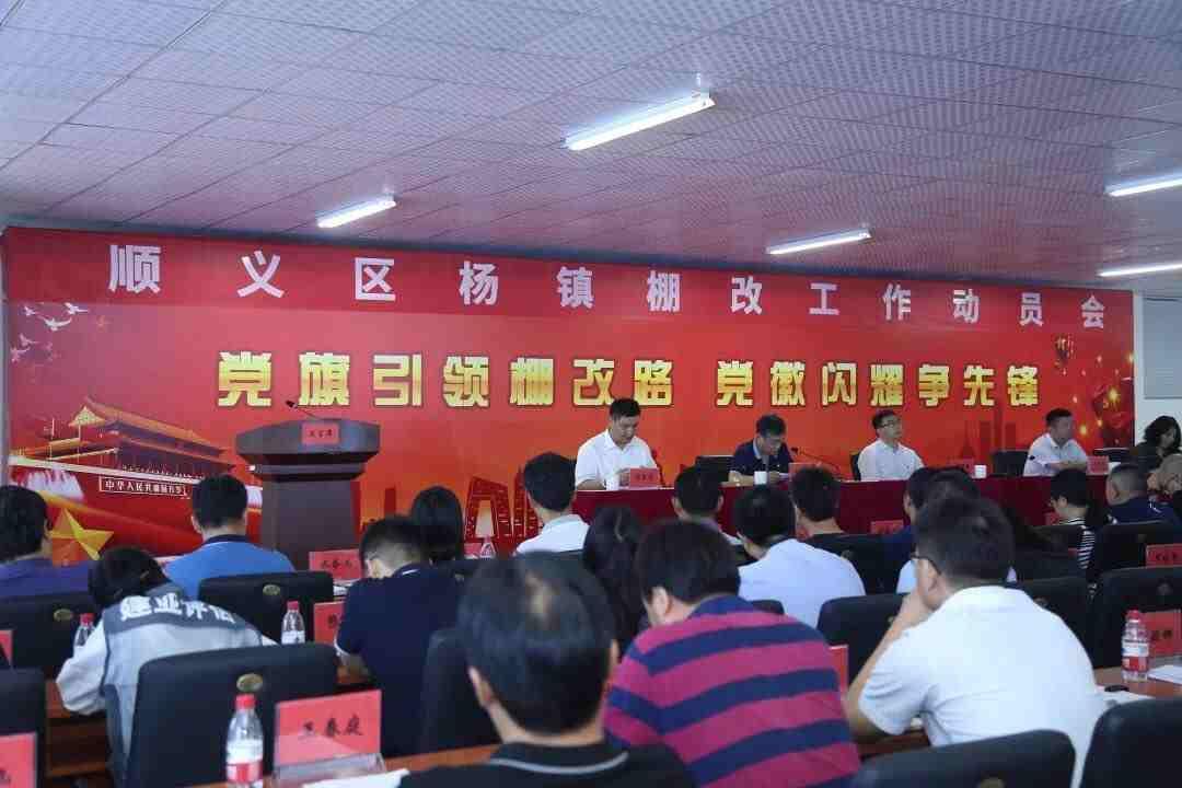http://www.ruirimei.com/kejizhinan/1670146.html