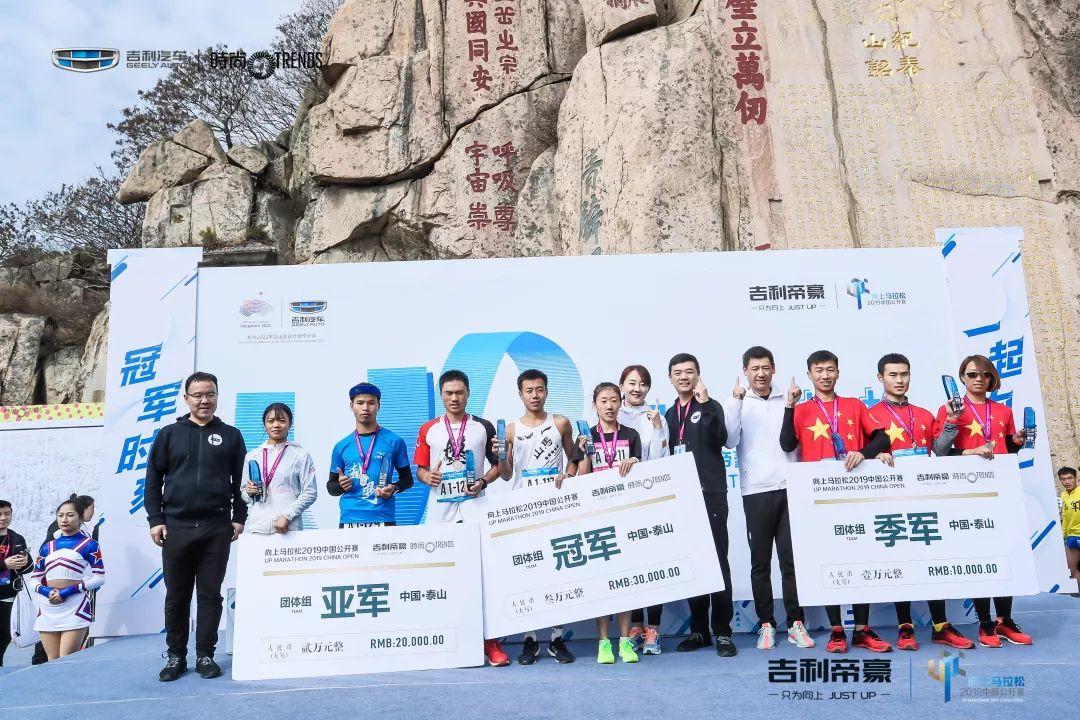 报名 再战广州塔,吉利帝豪向上马拉松2019中国公开赛广州站正式开启报名
