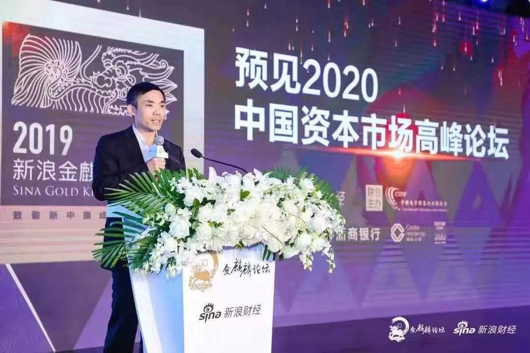 娱乐场送礼金|云南省委原书记秦光荣涉嫌受贿罪被提起公诉
