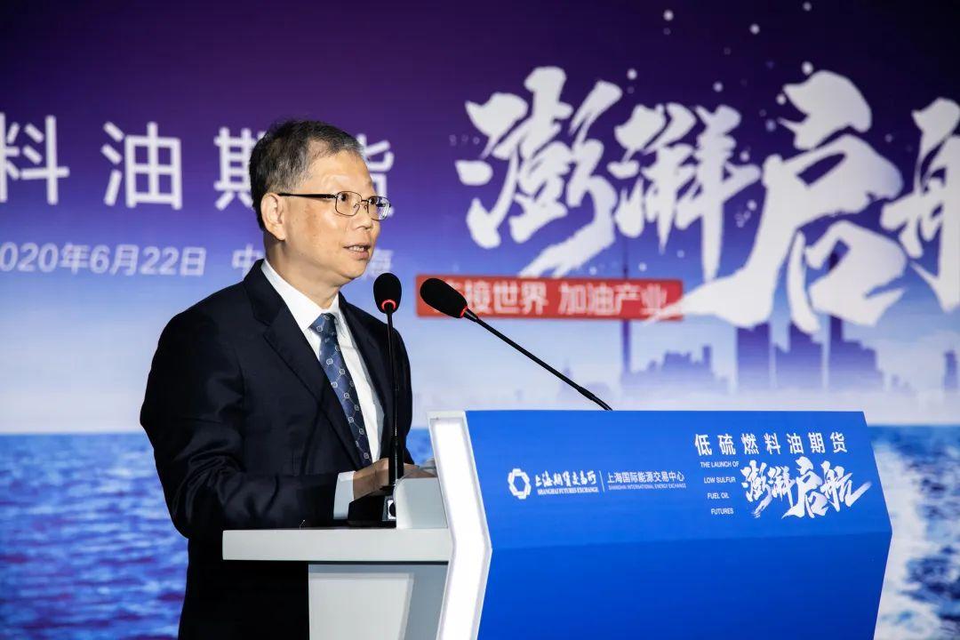 中国远洋海运集团董事、总经理付刚峰致辞