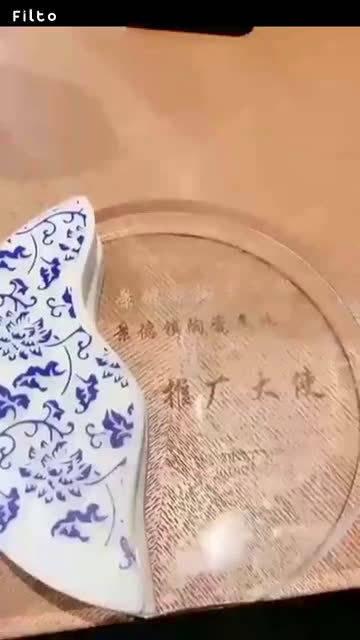 小白又获荣誉证书 歌手白小白参加景德镇陶瓷推广