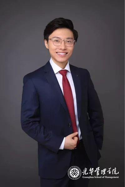 刘海洋北大光华管理学院官网 图
