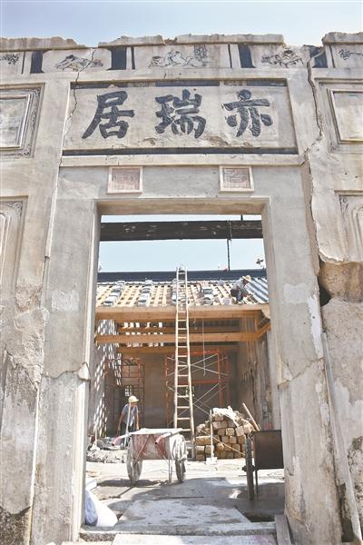 """潮州修缮南粤""""左联""""文化青年故居"""