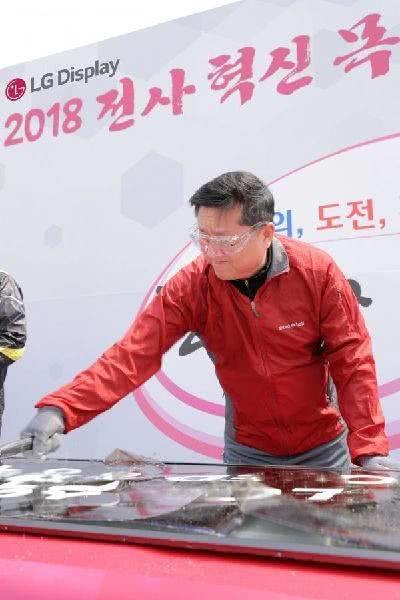 LG Display更换CEO 同时为华为Ma