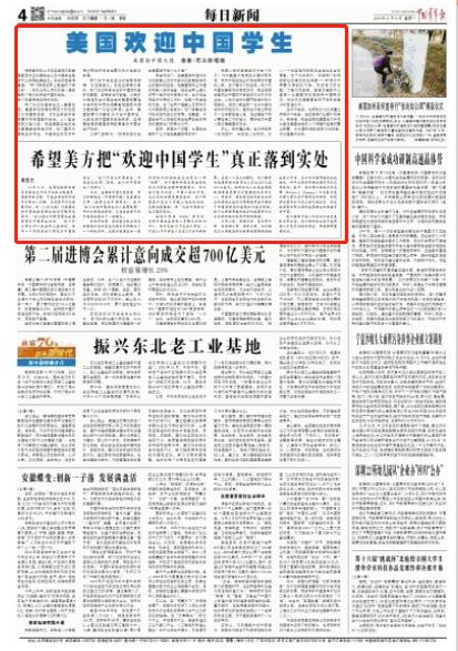 """一个澳门荷官的自诉-刮刮乐欢喜""""中国节""""让济南购彩者收获5万元头奖"""