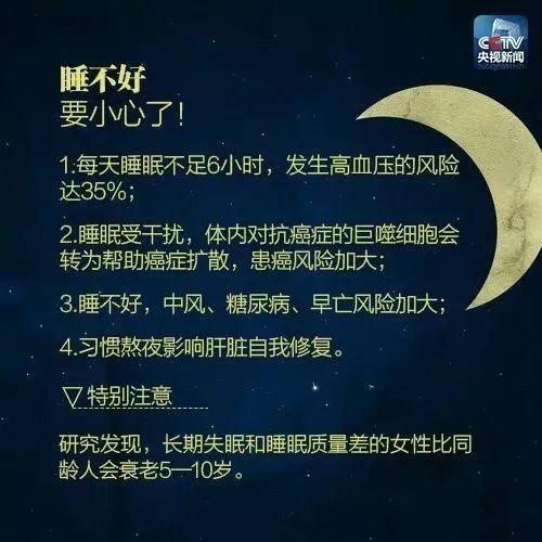 这件事做不好,易中风、早亡!23%的中国人要当心!