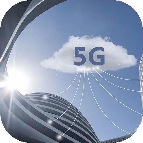 秦朔:5G红利是广泛的,也应当是普惠的