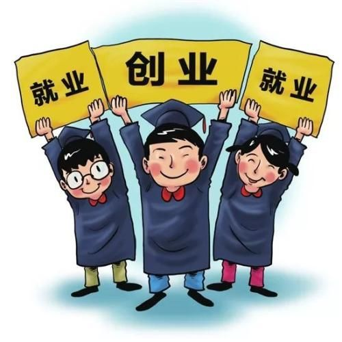 """劳动者就业难、企业招工难?广东""""花式""""补贴替你分忧!"""