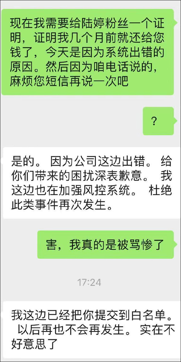 香港足球投注网站|脱欧再传重磅消息!有序准时脱欧有望?黄金多头重振旗鼓