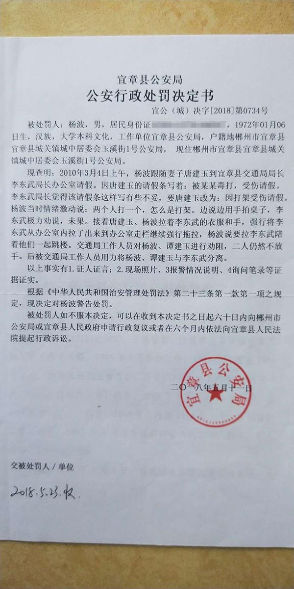 体育竞猜manbet.net,深圳香江控股股份有限公司 关于2019年第一次临时股东大会更正补充公告