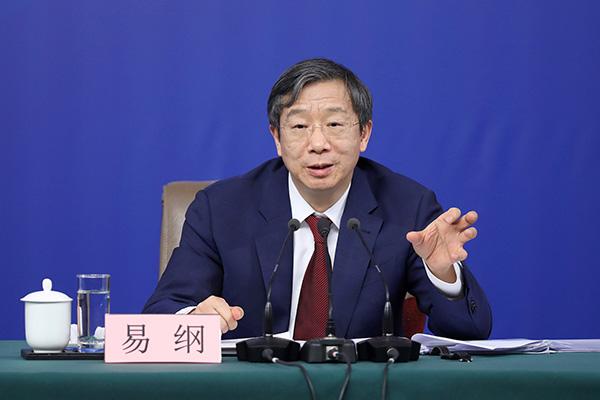 现年60岁的易纲被视作央行学者型官员的典型代表。视觉中国 资料