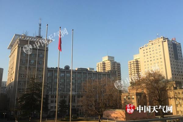 今天早晨,北京阳光明媚,天气晴朗。