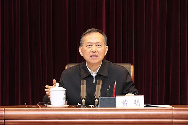 3月28日,应急管理部召开老干部会议,党组书记黄明出席会议并讲话。中华人民共和国应急管理部官网 图